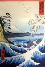 Japanese Hiroshige Sea Oil Painting Landscape Art The Sea at Satta, Suruga Province, from Thirty-six Views of Mount Fuji