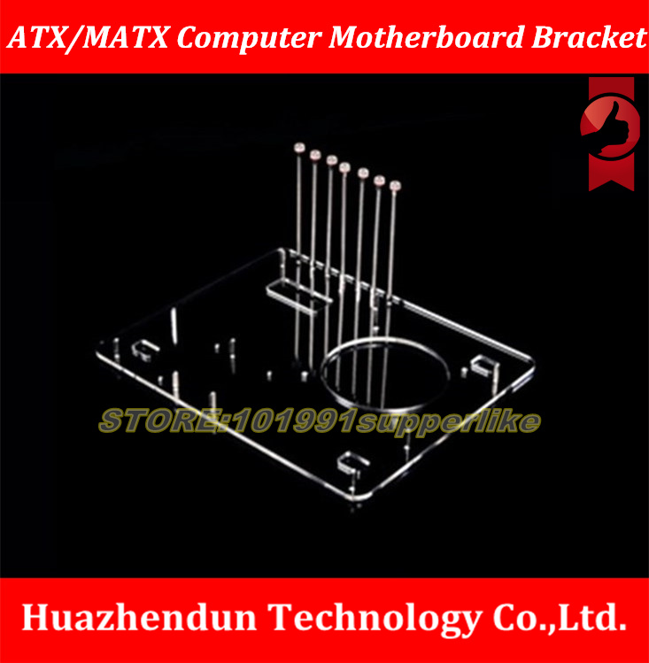 DEBROGLIE  1PCS  ATX /MATX  Motherboard bracket  DIY  Fixed  Motherboard  Graphics video Card  Tray  for  Computer<br>