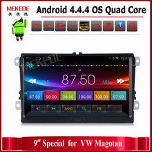 Android 9 inch B6 B5 B7 Passat Car GPS Navigation without DVD For VW Golf GPS For VW Polo Car Stereo Radio GPS 67S