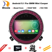 "Android 5.1 HD 1024*600 Quad core 16GB 7"" Car DVD Player For BMW Mini Cooper 2011 2012 2013 2014 Car GPS DVD WIFI 3G Radio GPS(China)"