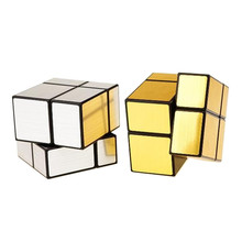 Gold Silver 57mm 2x2x2 Cast Coated Magic Cube Pocket Cube Mirror Cube Speed Puzzle Cubes Funny Educational Mini Toys