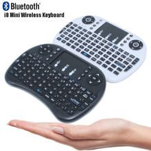I8 Mini Wireless Air Mouse Keyboard  Muiti Media Remoto Control  Touchpad  Backlit Wireless Keyboard  For Tablet PC  TV BOX