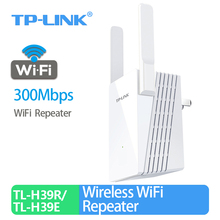 TP-LINK Wireless Router WIFI 300M Enhanced AP Signal Amplifier Repeater Extender WA832RE(China)
