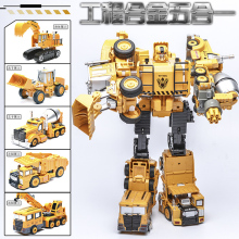 Alloy Model Transform Construction Vehicle Engineering Vehicle Model Children's Favorite Toy Gift