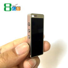 Small 8GB SPY voice recorder key chain digital voice recorder audio player N95
