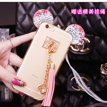 Luxury Flash Diamond Mobile Phone Bling CasesTassels silicon frame bumper for iPhone 5 5s 6 6s 6plus soft lovely cartoon Shell