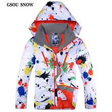 Gsou Snow Ski Suit Double Board Jacket, Outdoor Wind Waterproof Breathable, Male Money Printing Ski Suit,Free Shipping(China)
