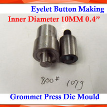 "Metal Steel Die Mould Inner Diameter 10MM 0.4"" 800# for Manual Grommet Press Machine Button Banner Sign Making(China)"