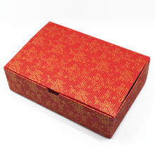 "18x12x5cm (7.1""x4.7""x2"") 20Pcs/Lot Corrugated Paperboard Pack Boxes Variety of Color Carton Package Box for Event Party Supply"