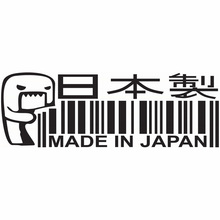 15*5.2CM MADE IN JAPAN Funny Vinyl Car Sticker JDM Window Decorative Decals C1-4023