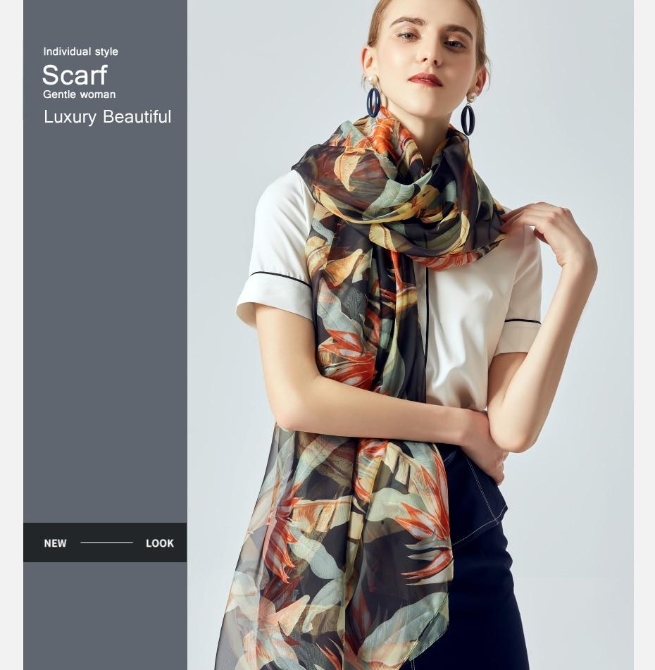 07 scarf silk