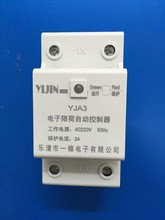 Electronic limit load automatic controller 3A 5A 10A 20A 1A limited current protection controller for electric appliance