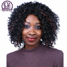 MSIWIGS Long Curly Wigs for Black Women Afro Black Ombre Synthetic Wigs with Highlights African American Heat Resistant Hair