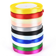 1Pc Solid Color Ribbon DIY Accessory Plastic Tape Home Gift Wrap Decoration Wedding Party Decoration(China)