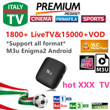 [TX2]3/6/12 Months 2000 Live TV + 15000 VOD IPTV M3U ENIGAM2 Androd IPTV ITALY German French Spain UK IT MEDIASET PREMIUM