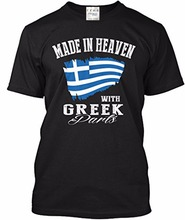 New 2017 Popular Famous Brand Funny Tees Men Short Made In Heaven With Greek Parts Tagless T-Shirt cool Shirts(China)