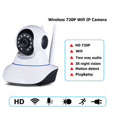 720P Security Network CCTV wifi camera Wireless 1.0 Megapixel HD Digital Security ip camera IR Infrared Night Vision local alarm(China)