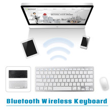 Portable Mini Wireless Keyboard Slim Bluetooth 3.0 Gaming Keyboard Remote Control for Apple iPad/iPhone /MacBook /PC Computer(China)