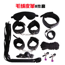 8Pcs/Lot Black pu Leather Bed Restraints  Bondage Set,Nipple Clamps Bodnage Rope Cuffs Handcuffs Gag Whip Collar Erotic Toy