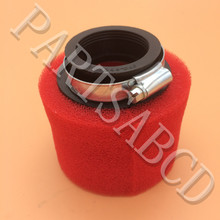 44mm-46mm air filter for 200CC 250CC 300CC ATV Quad Dirt bike Go kart