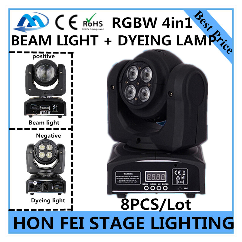 8PCS / RGBW 4in1 double-sided moving head light 10W beam light + 4X10W dyeing light DMX512 professional DJ equipment disco light<br><br>Aliexpress