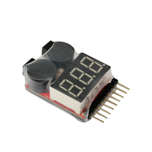 1-8S LED Lipo Voltage Indicator Checker Tester Low Voltage Buzzer Alarm YH-17(China)