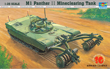 Trumpeter  00346 US military model M1 Panther II tank with demining