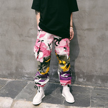 TREND-Setter Spring and Autumn Pink Spliced Camouflage Cargo Pants Women Loose Hip Hop Style Casual Skateboard Trousers Men(China)