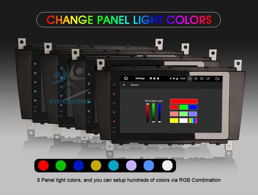ES7483C-E8-Color-Illumination