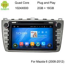 ROM 16G 1024*600 Quad Core Android 5.1.1 Fit For MAZDA 6 Ruiyi  Mazda6 Ultra 2008 2009 2010 2011 2012 Car DVD Player GPS Radio