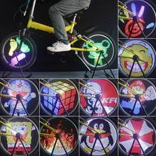 96 High Visibility RGB LED Bicycle Lights Anti-shock Cycling Spoke Wheel Light Color Changing Bicycle Spokes Bike Light(China)
