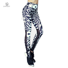 Fashion Print Women's Gyming Fitness Clothing Academy Push Up Leather Loose Leggings Female Workout Clothes High Waist Trousers(China)