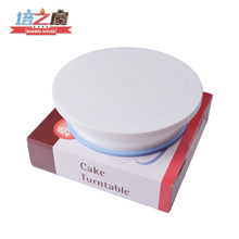 27cm Plastic Cake Turntable Rotating Cake Decorating Turntable Anti-skid Round Cake Stand Cake Rotary Table(China)