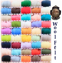 Many Color Available ! High quality New Zealand Carded Wool, Roving, Fiber, Needle Felting Free shipping! 5g/50 bags +Gift(China)