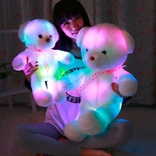 Hot! Romantic 50CM Colorful Glow LED Light Plush Toys Plush Bear Doll Throw Pillow LED Bear Toy Friends Gift New Sale