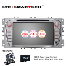 SMARTECH 2 Din Android 7.1.2 OS Car DVD Player GPS Navigation for FORD FOCUS 2 MONDEO S-MAX CONNECT 2GB RAM 16GB ROM Quad Core(China)