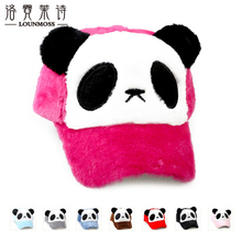 Plush Panda Hat For Women Manufacturers Wholesale Fine Adjustable Baseball Cap Female Parent Child And Adult Peaked Caps MZ056
