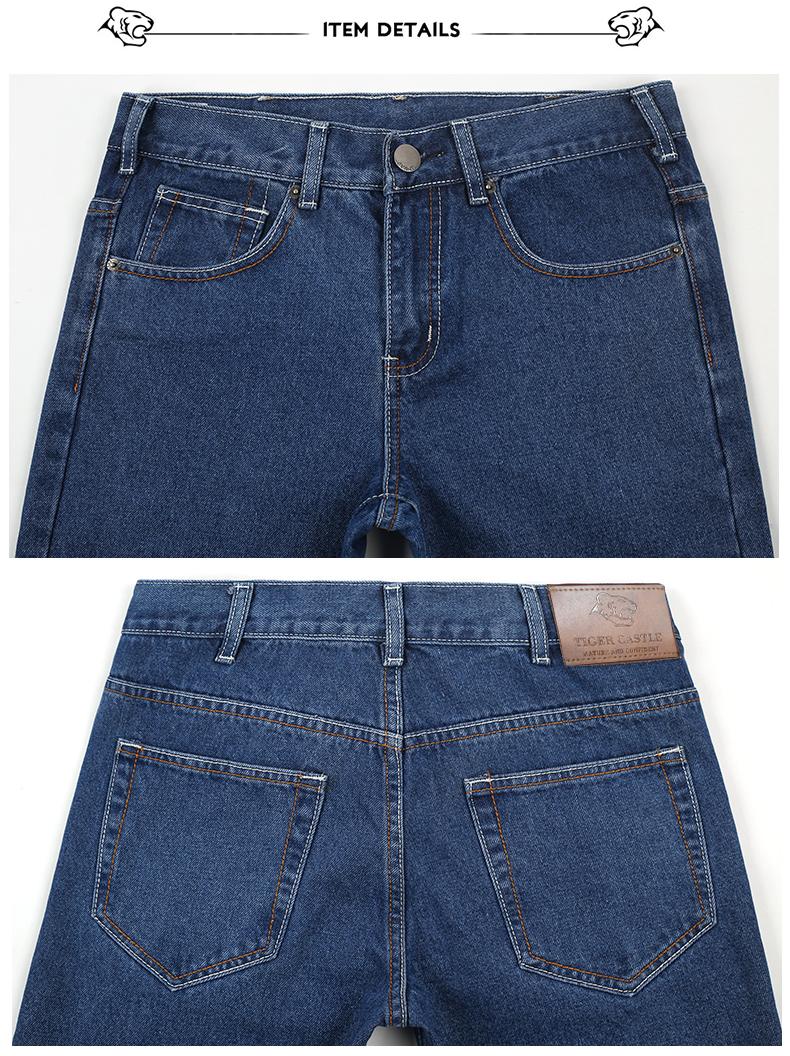 TIGER CASTLE Men Cotton Straight Classic Jeans Baggy Plus Size Spring Autumn Men's Denim Pants Straight Designer Trousers Male 18