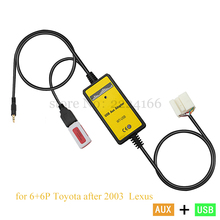 Car USB AUX MP3 Music CD Player Adapter Modification Parts for Toyota Lexus Scion After 2003 6+6 p Interface Car-styling