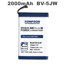 LOSONCOER 2000mAh BV-5JW BV5JW BV 5JW Mobile Phone Battery for Nokia N9 N9-00 Lumia 800 800C Lumia800 Sun Sea Ray