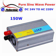 New Arrival Pure Sine Wave Car Power Inverter 150W Power Voltage Coverter intelligent AC/DC power inverter(China)