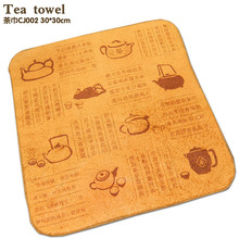 4pcs/lot Superfine fiber  Dishtowel Kitchen Towel Dish Towel Cleaning Cloth Tea Towel Ultra Chinese characters coffee towel