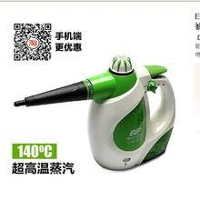 Handheld multifunction steam cleaner home autoclavable kitchen hood
