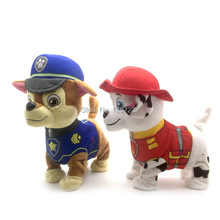 6 Types Lovely Electronic Toys Dog For Kids Baby Toys Sound Control Electronic Dogs Interactive Electronic Pets Gift(China)