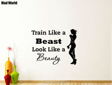 Mad World-Sports Train Like A Beast Gym Fitness Wall Art Stickers Wall Decal Home DIY Decoration Removable Decor Wall Stickers