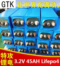 Lifepo4 3.2v 45Ah lithium battery 45AH 5C high discharge rate for DIY 12V 24V 36V e bike motor e scooter Electric tricycle LED(China)