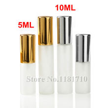 50pcs/lot 5ML 10ML Frosted Glass Spray Bottle Refillable Perfume Atomizer Mini Sample Test Glass Vials with Gold Silver Cap(China)