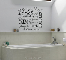 Relax Calm Bubbles Bath Wall Art Sticker Decal Vinyl Home Decor Stikers For Wall Decoration Bathroom Products DIY