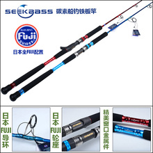2017 SEEKBASS New japan Full fuji parts jigging rod  37KGS boat rod blue and red color jig rod ocean fishing rod One Section