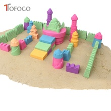 TOFOCO 510g DIY Indoor Magic Sand Intelligent Light Plasticine Polymer Clay Magnetic Slime Toys Gum For Hands